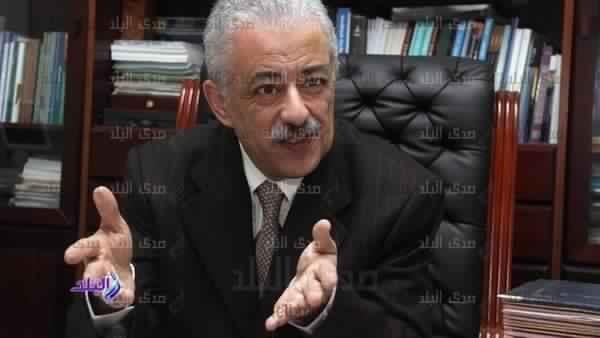 """طارق شوقى – نحن لا نعرف """"الفنكوش"""" و التطوير حقيقة Oui11"""
