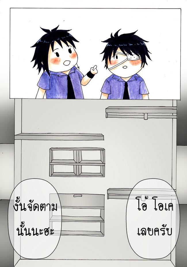 ROOMMATE 10 : Closet 01_n10