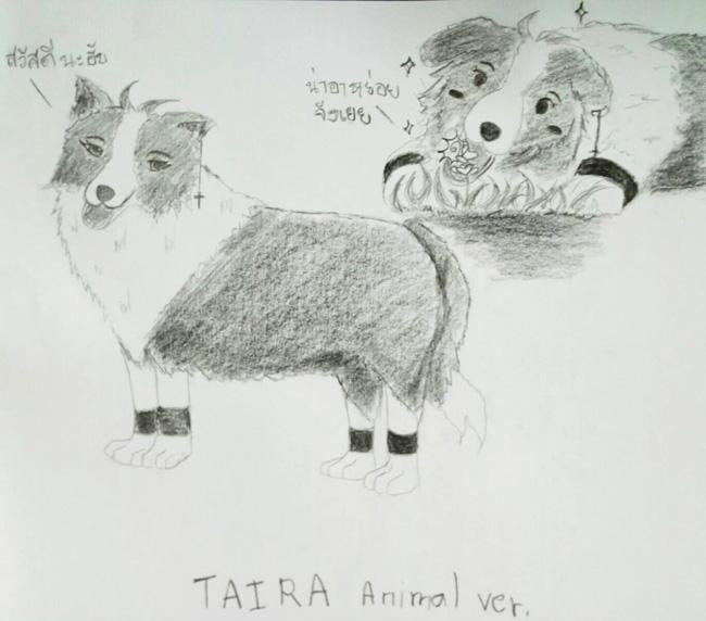 Lesson 72 : Animal ver. 0212
