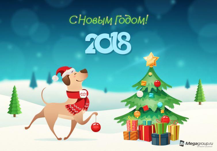 Новогодние поздравления форумчан Img-2010