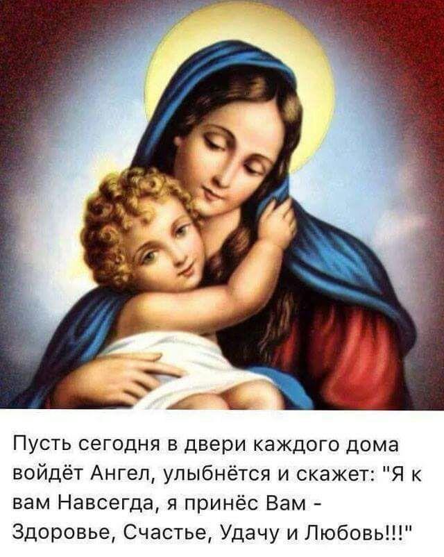 Рождественские поздравления Img-2011