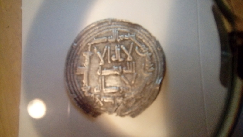 Dírham del 155, al-Ándalus, Abderramán I 20171110