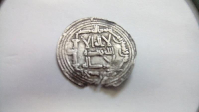 Dírham del 155, al-Ándalus, Abderramán I 20171112
