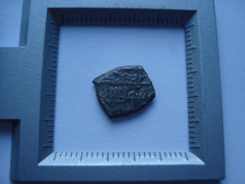Handús almoravide tipo taifas, Granada, Alí ben Yusuf Dsc01312