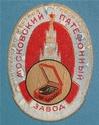 "Восстановление ""родного"" дермантина - Страница 3 Aiaia_12"