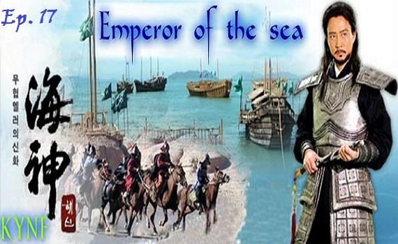 Emperor of the sea ----> EP. 17 1710