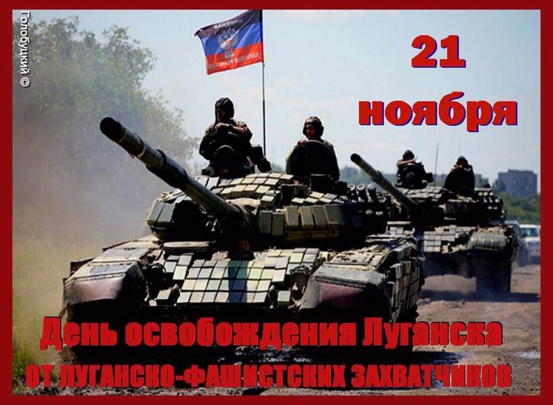 Новости от (или про)  ДНР и ЛНР - Страница 14 23710