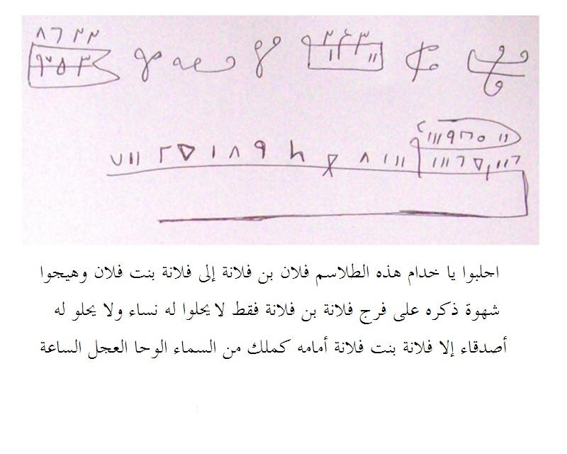 نزووولا عند طلب اغلب البنات..اعادة تنزيل خرقة المحبة و التهييج للأخ سعد السعود 258rrk11