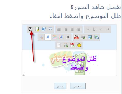 دار الضمانة Image119