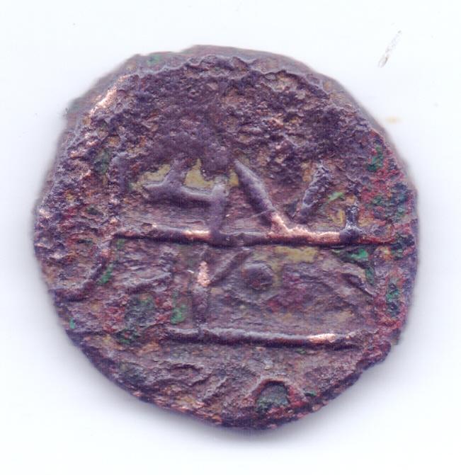 Ayuda con esta moneda. Escane11