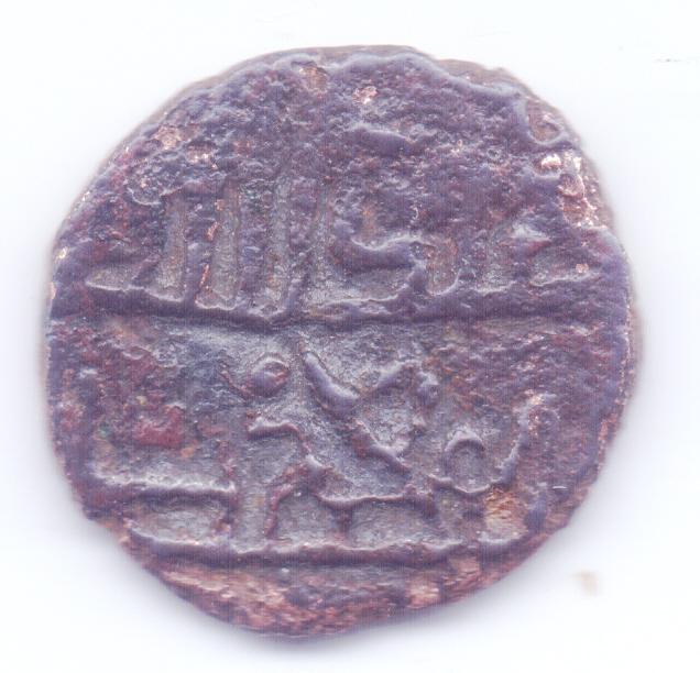 Ayuda con esta moneda. Escane17
