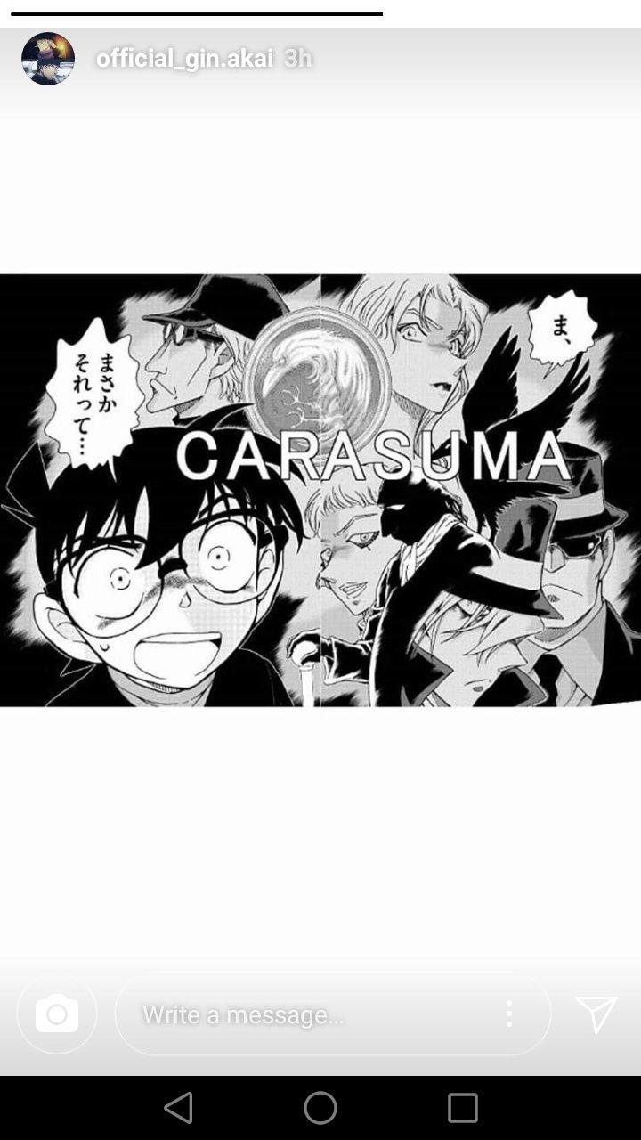 [SPOILER] Cap. 1006 - 1008 (Missing Maria Higashio Case) Screen10