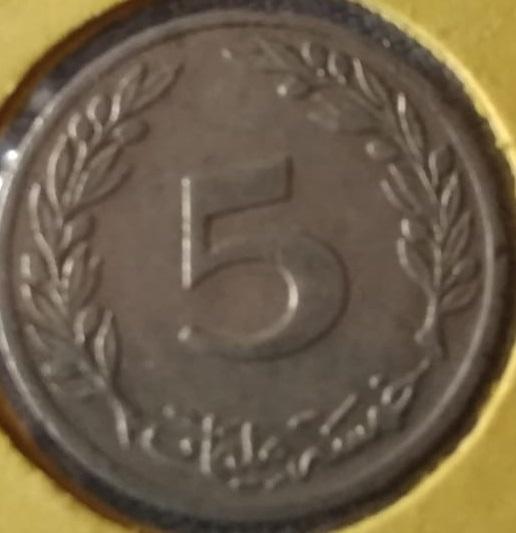 Túnez, 5 Millimes de 1960 262