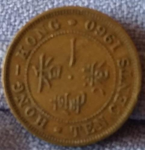 Hong Kong, 10 Centavos de 1960 Img-2023