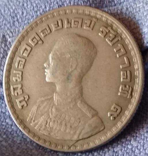Tailandia, 1 Baht de 1962 Img-2025