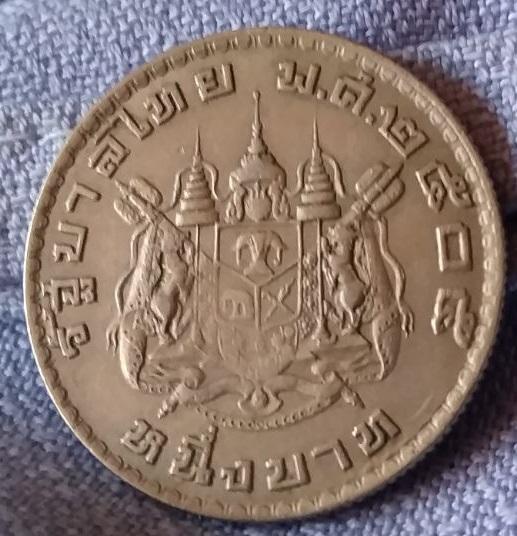 Tailandia, 1 Baht de 1962 Img-2026