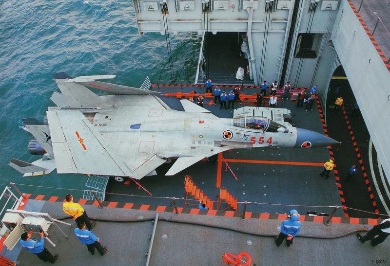 J-15 ή αλλιώς  Su-33 Kinetic...σε ανελκυστήρα!!! J-15-110