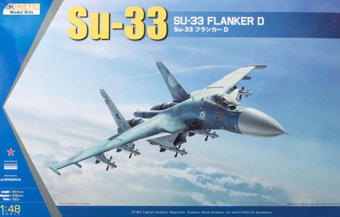 J-15 ή αλλιώς  Su-33 Kinetic...σε ανελκυστήρα!!! Kin_4810