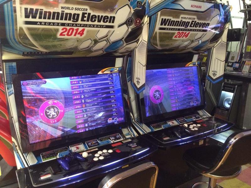 Borne HD Konami Winning Eleven 2014 reconversion Cq10vx10