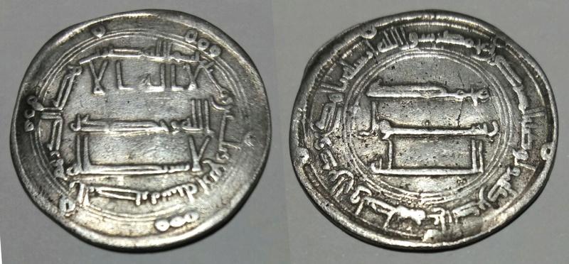 Dírham Abasí, Basora, 134 H, Abú al-Abbás Damasc10