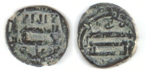 Felús idrisí, Muhammad ben Idris II Felrev10