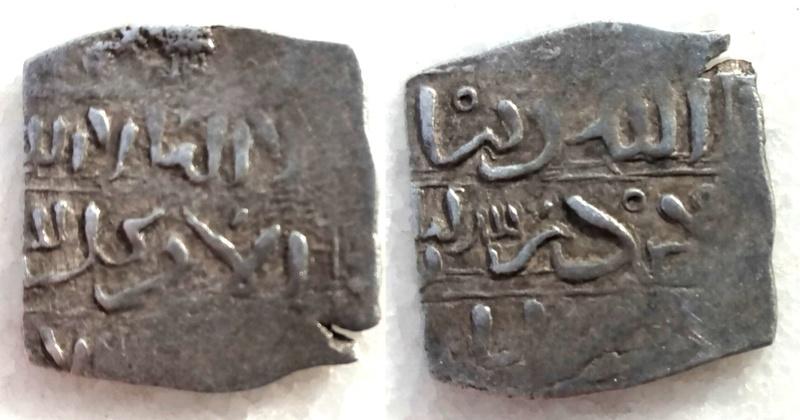 Dírham hafsí Hafsy-10