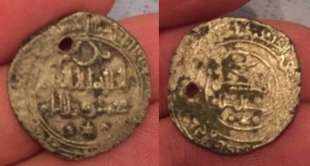 Dírham de al-Qadir Yahya II, taifa de Toledo Image110