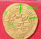 Fracción de dinar ¿de fantasía?, Califato de Damasco, Wasit, 103 H Img_2010