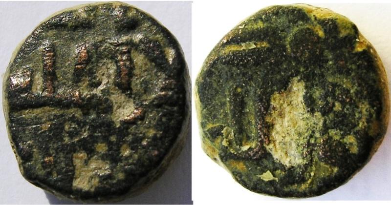 Felus Gobernadores Omeyas, Fronchoso II-a Jgtf10