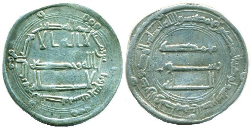 Dírham Abasí, Basora, 134 H, Abú al-Abbás S-l16013