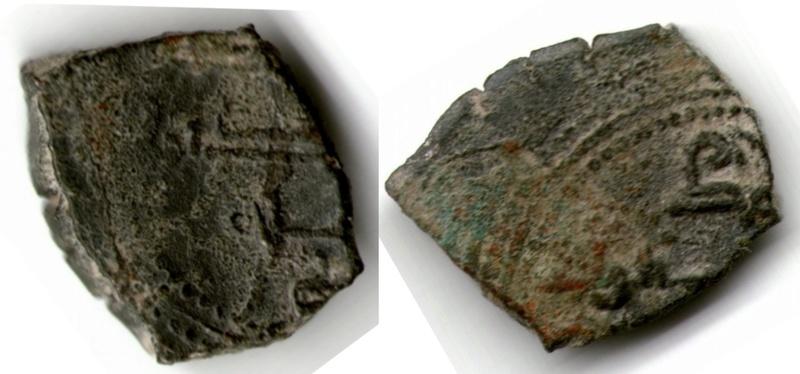 Handús de la taifa de Toledo, al-Mamún Yahya I Sg_84110