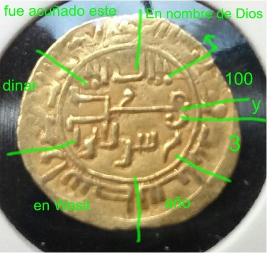 Fracción de dinar ¿de fantasía?, Califato de Damasco, Wasit, 103 H Wasit_10