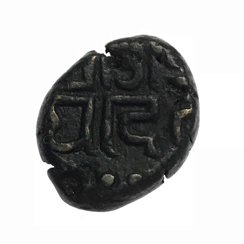Chauhans of Sakambhari and Ajayameru (Ajmer), Ajaya Deva 1110-1120/25 d.C., Vellón Stater. 23ae9e10