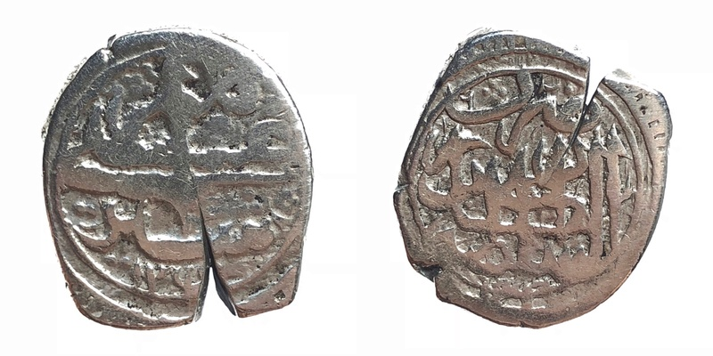 Rupia de plata 911c2f10