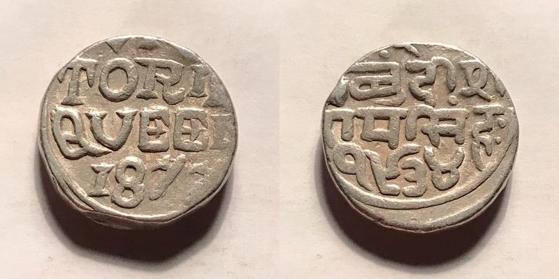 Rupia. India. 1877 9538e510