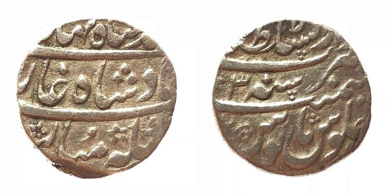 Rupia indiana A9e8ce10