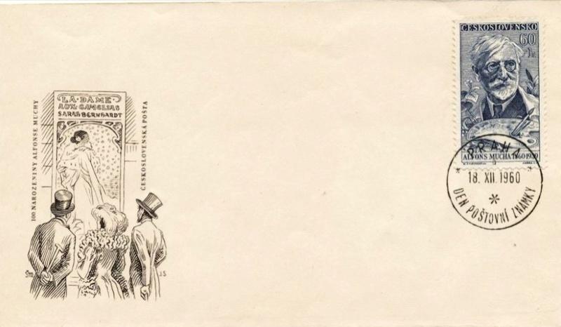 El Juego de las Efemérides y los Sellos - 2ª Parte. 024_0010