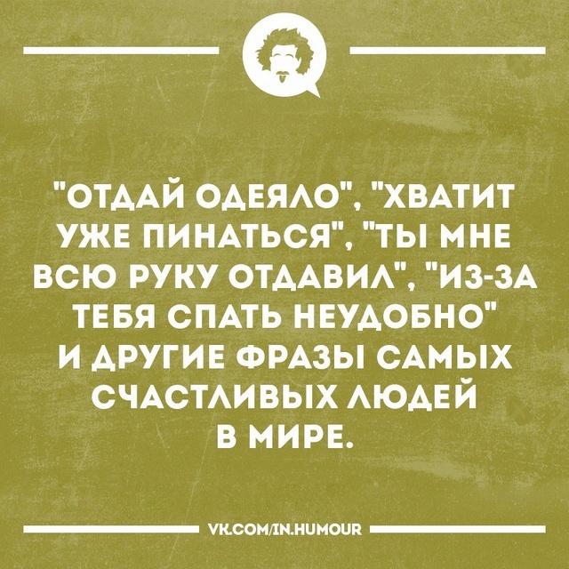 Поюморим? Смех продлевает жизнь) - Страница 13 Ixnwjz10