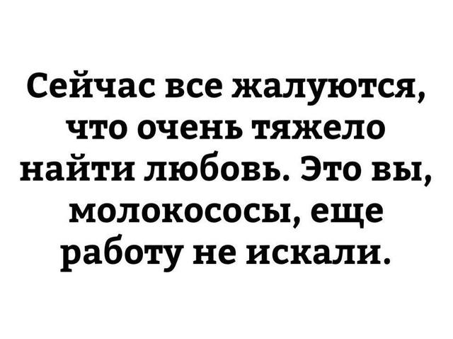 Поюморим? Смех продлевает жизнь) - Страница 13 Y37c2l10
