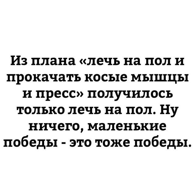 Поюморим? Смех продлевает жизнь) - Страница 11 Yghfy110