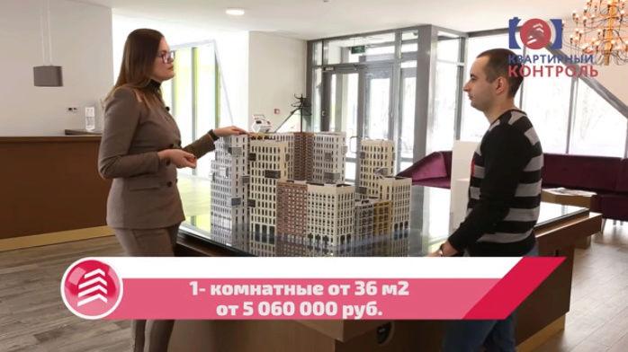 """От 140 и ... - составляем хронологию роста стоимости квартир в ЖК """"Нормандия"""" - Страница 7 116"""