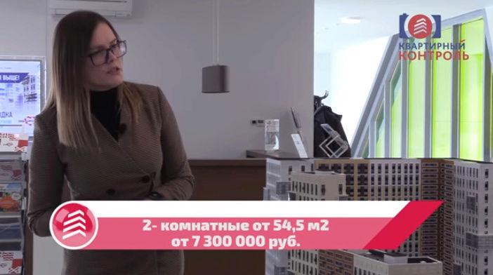 """От 140 и ... - составляем хронологию роста стоимости квартир в ЖК """"Нормандия"""" - Страница 7 215"""