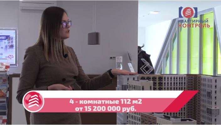 """От 140 и ... - составляем хронологию роста стоимости квартир в ЖК """"Нормандия"""" - Страница 7 310"""