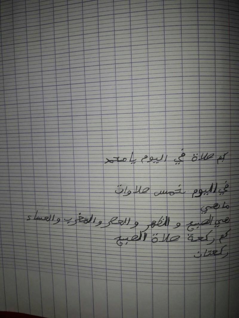 ۩  Aminata ★ 。Lecture 。★ Viber_10