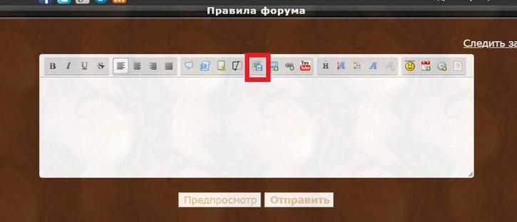 Инструкция по размещению изображений и видео на форум 118