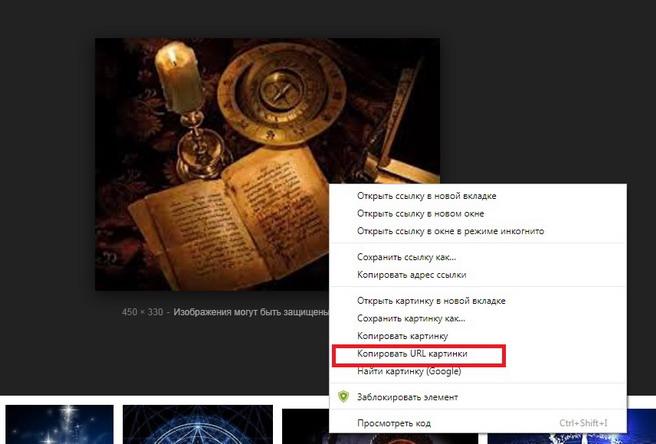 Инструкция по размещению изображений и видео на форум 318