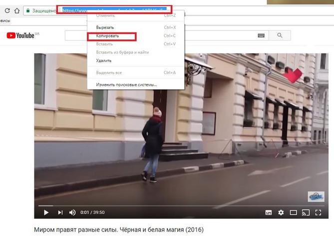 Инструкция по размещению изображений и видео на форум 319