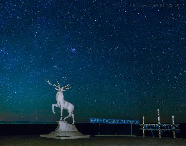 Звёздное небо и космос в картинках - Страница 39 15227210