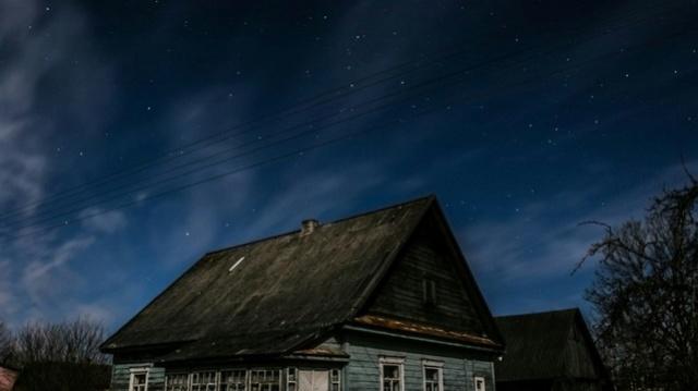 Звёздное небо и космос в картинках - Страница 39 15228710