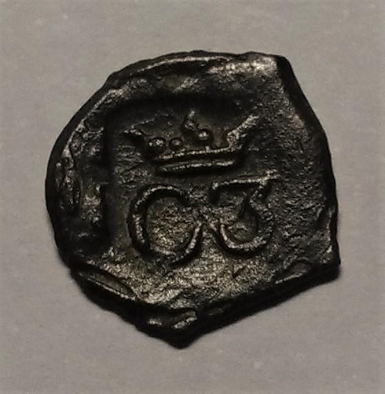 Diner, Carlos III, Pretendiente - Valencia, s/f. A todos los valencianos del foro. Img_2285